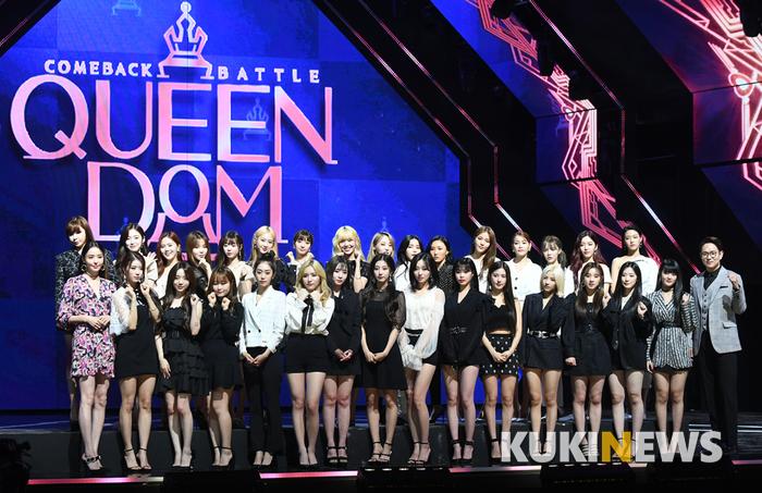 queendom1