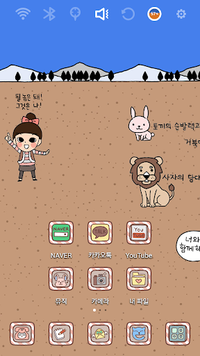 Lucky Charm Launcher Theme