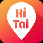 하이타이-1등 마사지,타이마사지,데이트 장소,이벤트정보