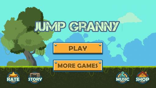 おばあちゃんのジャンプ