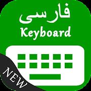 Persian Keyboard