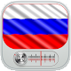 Russian Music App: Russian Song Download on Windows