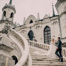 Wedding photographer Viktoriya Romanova (Panna). Photo of 05.08.2017