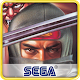 The Revenge of Shinobi Classic Apk
