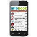 Infobook-информационният гид! icon