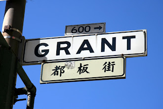 "Photo: Grant pointed: ""Grant in Japanese!"""