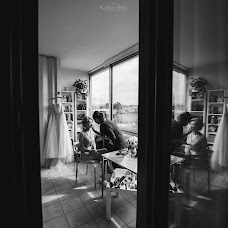 Wedding photographer Katerina Orsik (Rapsodea). Photo of 19.09.2017
