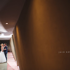 Wedding photographer Jocó Kátai (kataijoco). Photo of 03.01.2017