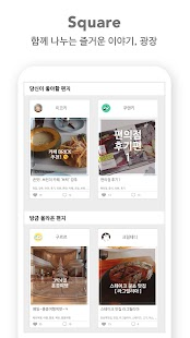 버드레터- screenshot thumbnail