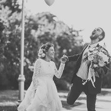 Wedding photographer Oleksandr Pshevlockiy (pshevchyk). Photo of 05.04.2018