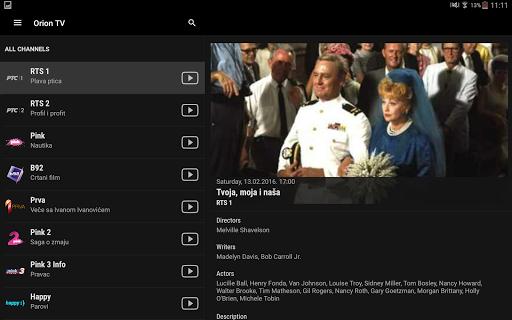 Orion TV 2.0.24 Screenshots 11