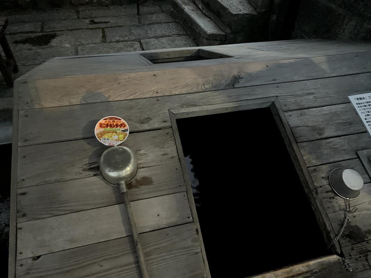 【想定外】「青龍水」でミニチキンラーメンを作った結果