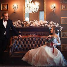 Wedding photographer Vyacheslav Vanifatev (sla007). Photo of 07.11.2017