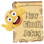 2016 New Hindi Jokes 10000+