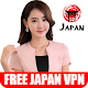 Download Japan Free VPN-Super Fast Unlimited Master Proxy For PC Windows and Mac