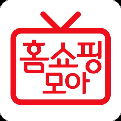홈쇼핑모아-TV홈쇼핑 편성표,생방송 알림,검색,가격비교 購物 App LOGO-硬是要APP