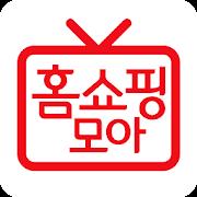 홈쇼핑모아-TV홈쇼핑 편성표, 생방송 알림, 검색, 홈쇼핑방송