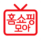 Shopping together -TV shopping schedule, live alerts, search, compare prices icon