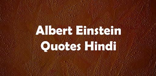 Albert Einstein Quotes In Hindi Pdf
