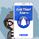 Download Don't Touch My Phone - Anti theft bulgary Alarm For PC Windows and Mac