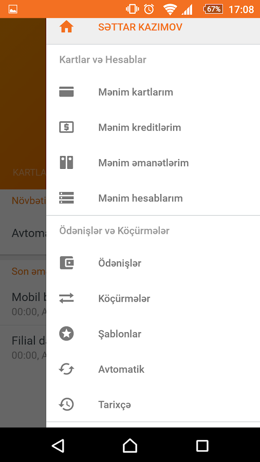 Unibank Mobile- screenshot