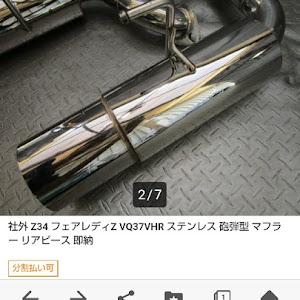 フェアレディZ Z34のカスタム事例画像 ムウさんの2020年08月24日10:25の投稿