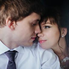 Wedding photographer Lyudmila Fartygina (Fartygina). Photo of 10.08.2014