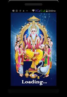 Vishwakarma Vivah - náhled