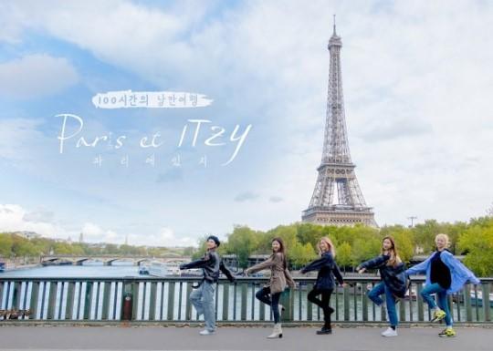 paris et itzy reality show 2
