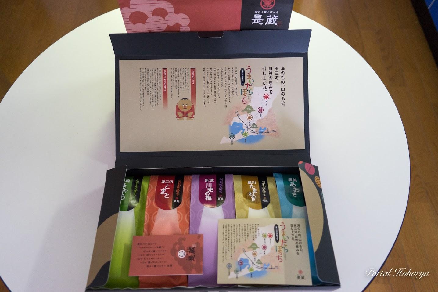 愛知県名産品・東三河の「変わり種えびせん是蔵」