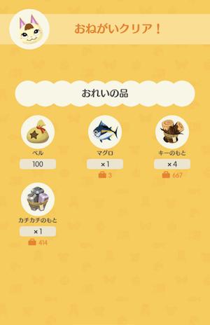 相談_釣り