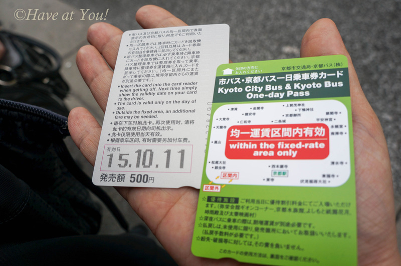 Kyoto one day pass for buses