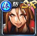 熊切愛(SR)