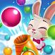 バニーポップ - Androidアプリ