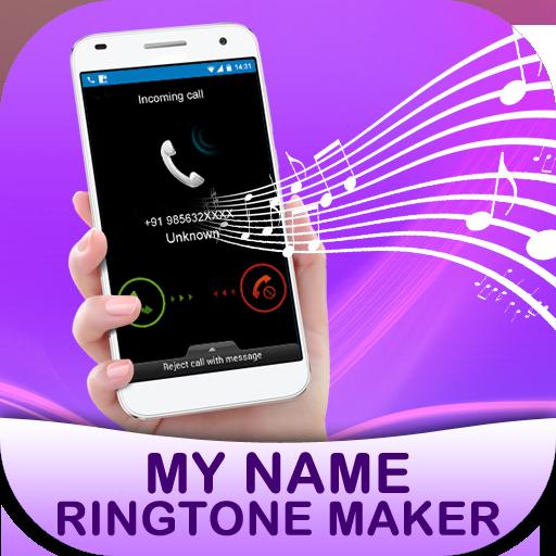 beautiful ringtone phone call
