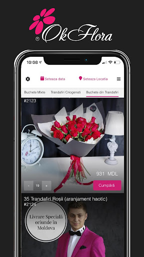 Ok Flora Moldova screenshots 3