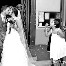 Wedding photographer Marisol Guerra (MarisolGuerra). Photo of 24.09.2016