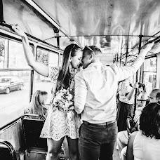 Wedding photographer Vladislav Kvitko (VladKvitko). Photo of 19.05.2018