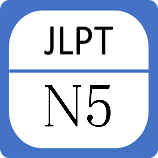 JLPT N5 - Complete Lessons - Apps on Google Play