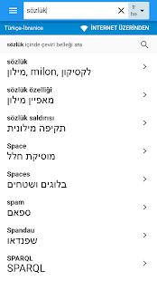 İbranice-Türkçe Sözlük - náhled