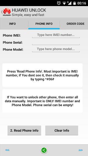 玩免費工具APP|下載Unlock Huawei app不用錢|硬是要APP