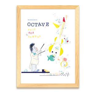 Cadeau de naissance - Affiche personnalisée - Illustre ALbert
