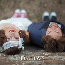 Wedding photographer David Villalobos (davidvs). Photo of 11.10.2018
