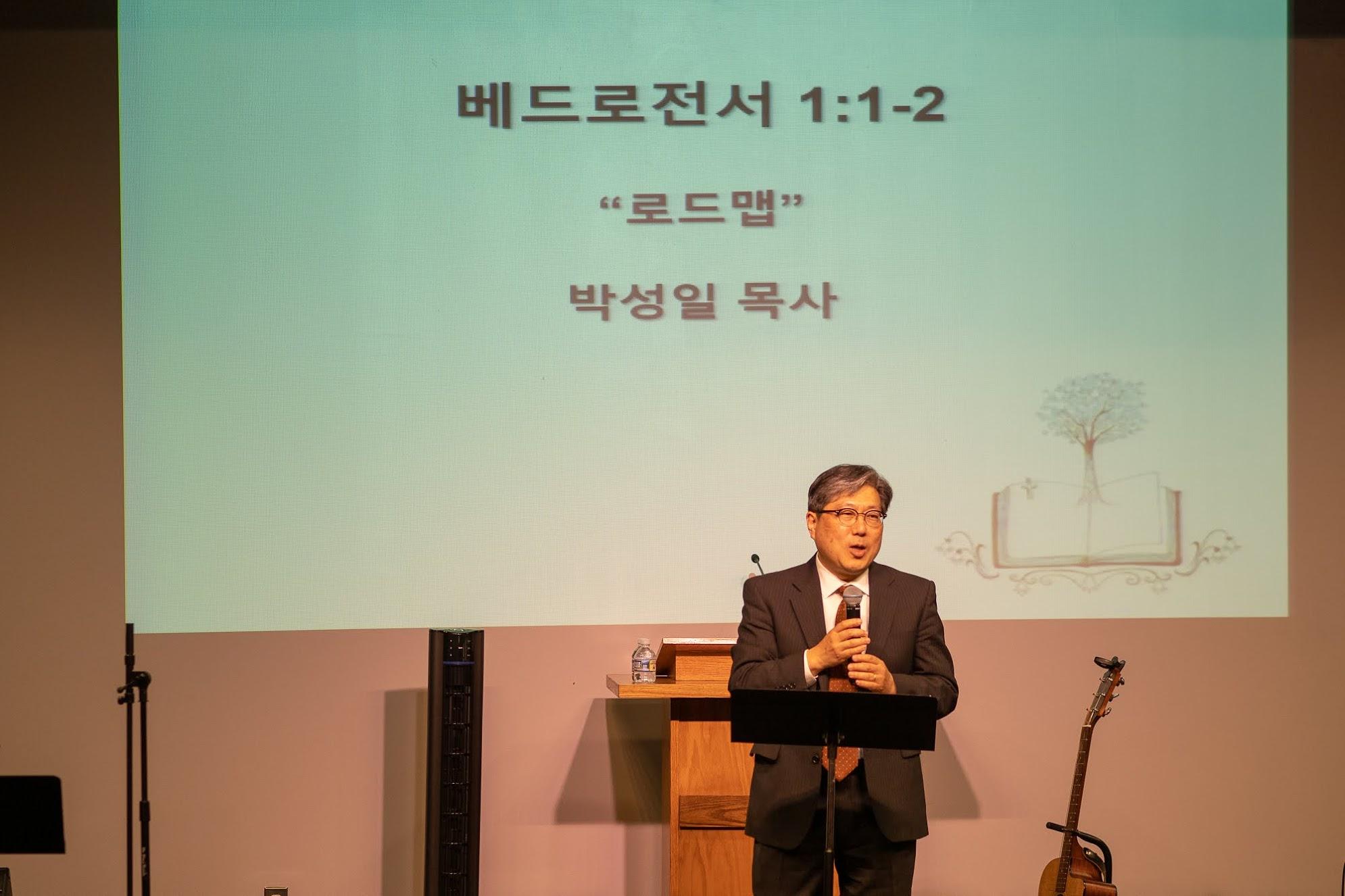 금요말씀집회 (설립4주년기념)