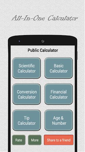 Calculator : Financial+more PC