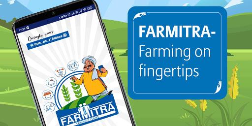 Farmitra screenshot 1