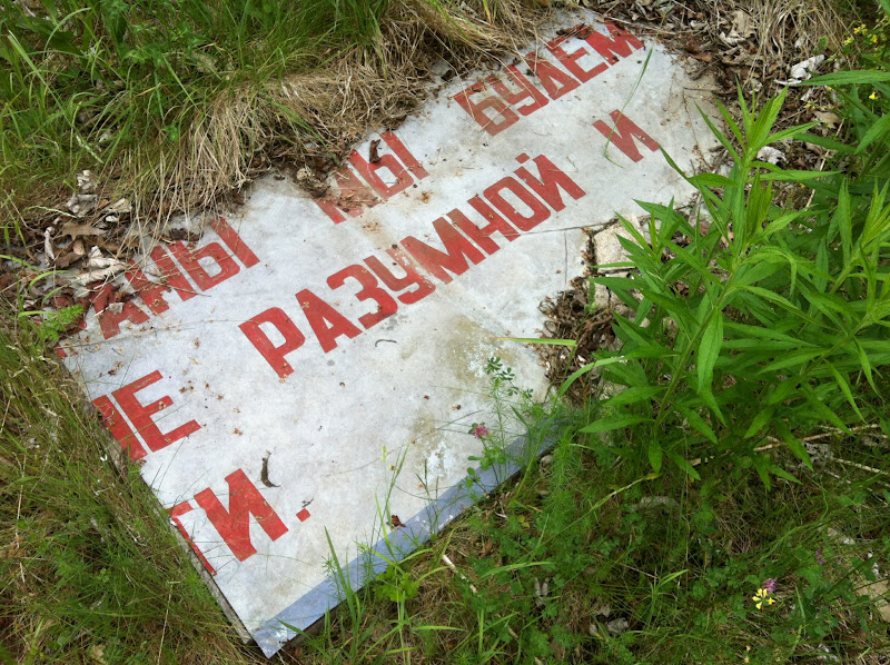 Photo: Bei genauerem Hinsehen findet man noch durchaus authentische Spuren aus der Zeit der Russen.