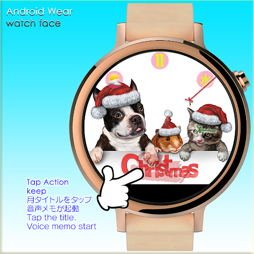 Christmas extended Ver Watch F