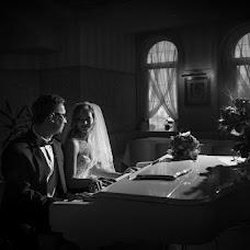 Wedding photographer Aleksandra Bodrova (AleksBodrova). Photo of 15.11.2014