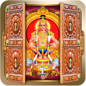 Ayyappa Door Lock Screen